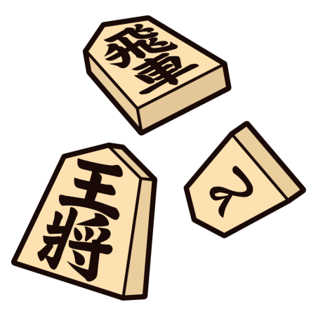 shougi_koma