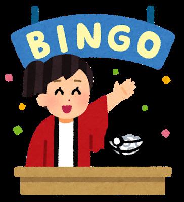 party_bingo_taikai_woman
