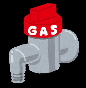 gas_motosen