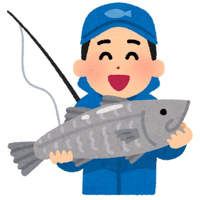 fishing_fish_man
