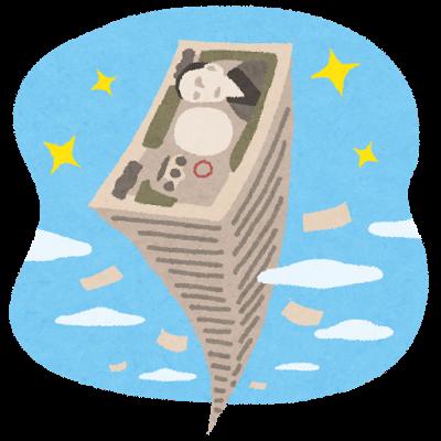 osatsu_money_yamadumi