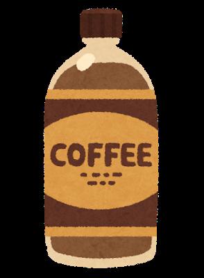 drink_petbottle_coffee