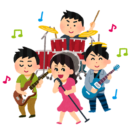 band_woman_vocal