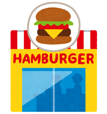 building_food_hambuger