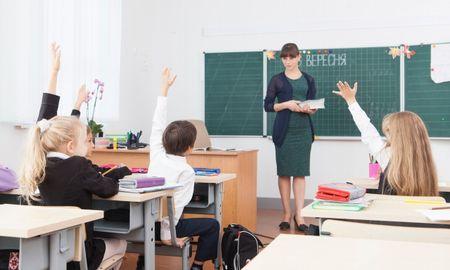 小学校教師だけど質問ある