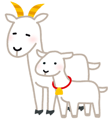 animal_yagi_family