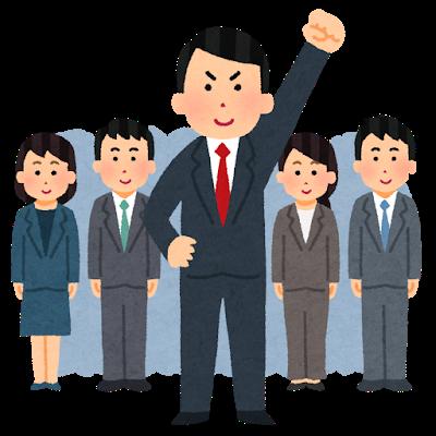leader_business_man