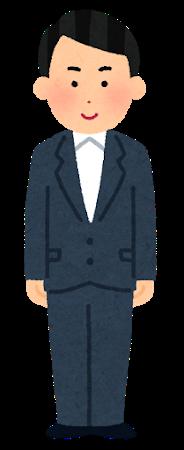 suit_businessman_notie
