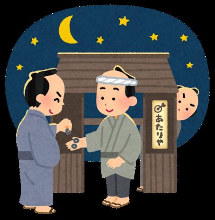 rakugo_tokisoba