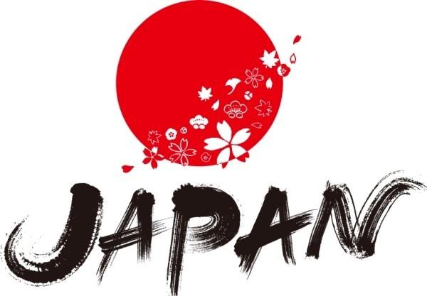 日本ノーベル賞