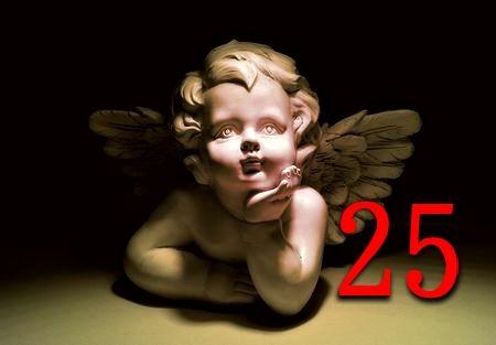 僕らの知らない世界で生活をする人ロゴ25