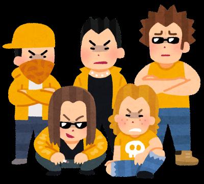 gang_group_yellow