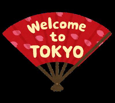 sensu_welcome_to_tokyo
