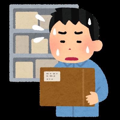 nimotsu_picking_tanaoroshi_man_taihen