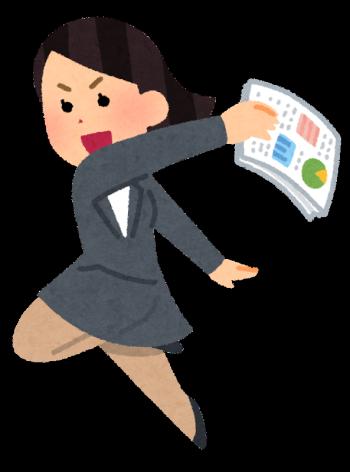 business_kigyousenshi1