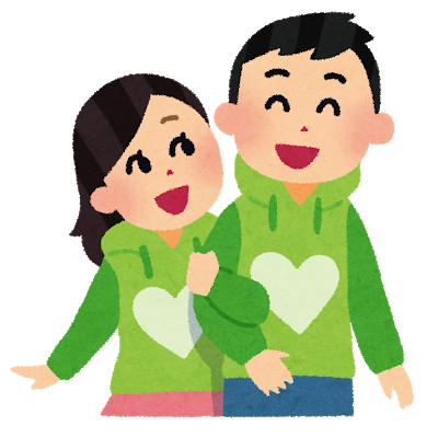 couple_pair_look