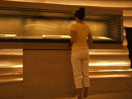 イスラエル博物館における死海文書の展示