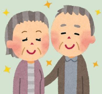 癌のお婆さんと認知症のお爺さん