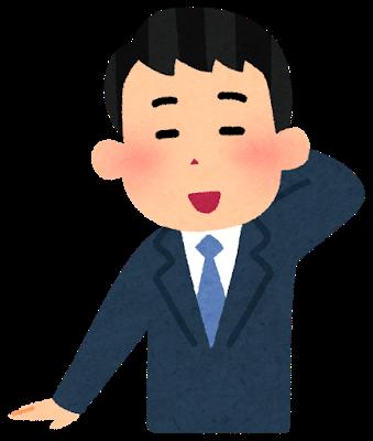 businessman3_tehe