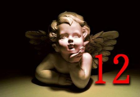 僕らの知らない世界で生活をする人ロゴ12