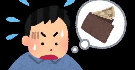 日本人はなぜ正直なのか