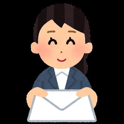 message_mail_businesswoman