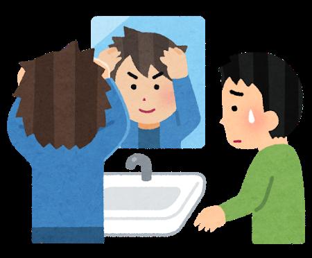 toilet_kamigata_man_jama