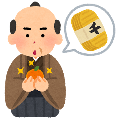 rakugo_senryou_mikan