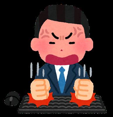 computer_keyboard_yatsuatari_businessman