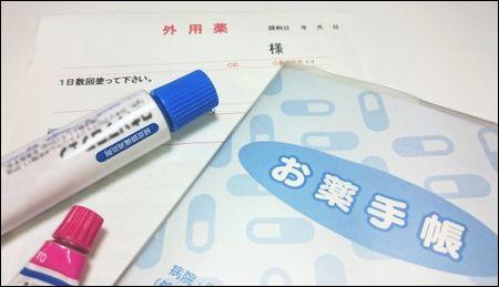 【職業体験談】薬剤師