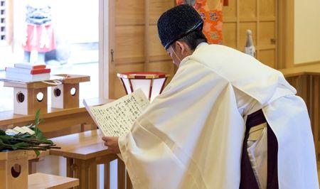 神主職業体験談