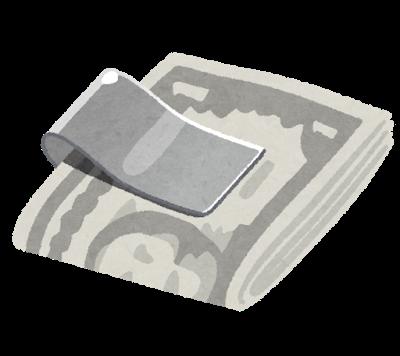 money_clip_dollar