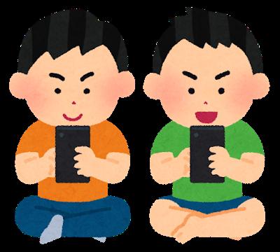 game_friends_smartphone_boy_t