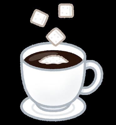 drink_coffee_sugar