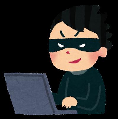 computer_hacker
