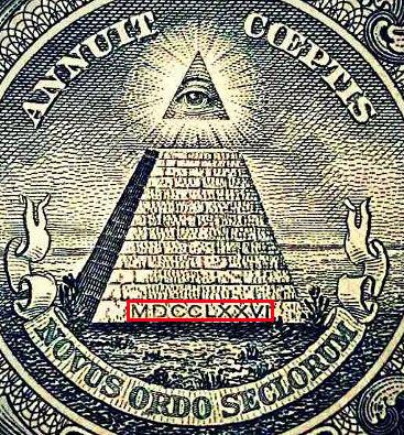 アメリカ1ドル紙幣 ローマ数字
