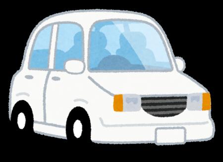 car1_white