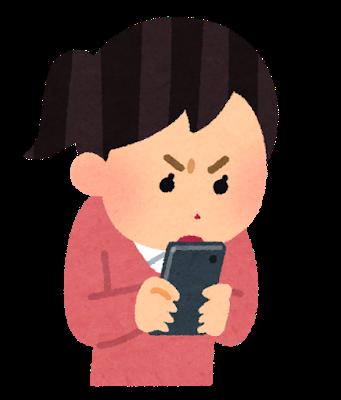 guti_smartphone_woman