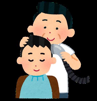 hair_tokoya_soujiki