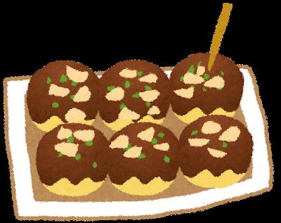 food_takoyaki