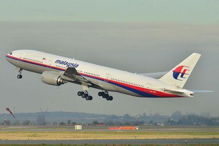 マレーシア航空370便墜落事故