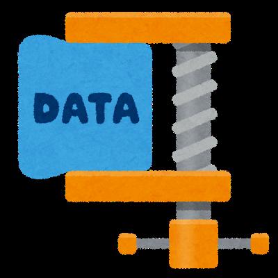 data_assyuku