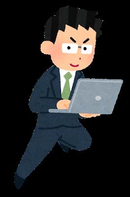 business_kigyousenshi4
