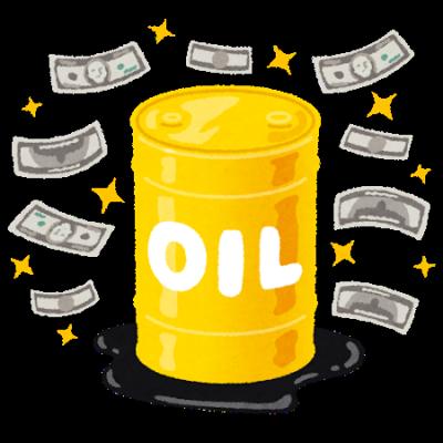 sekiyu_oil_money