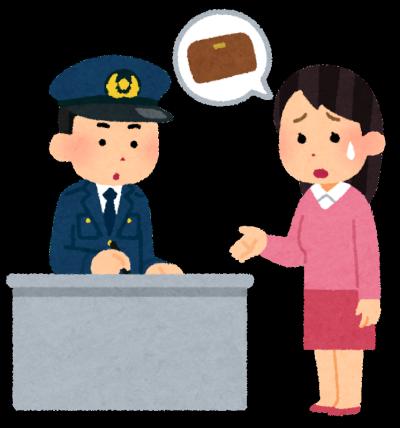 otoshimono_police2_todoke