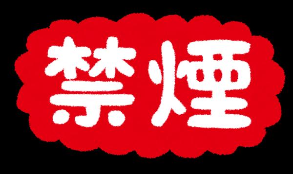 kinen_text