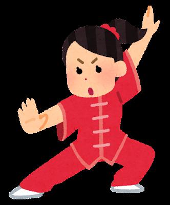 kung-fu_woman