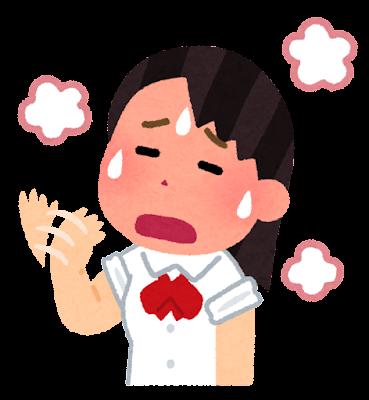 sick_atsui_school_girl