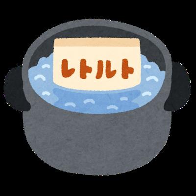 cooking_retoruto_food