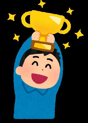 trophy_man